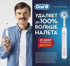 Чисти как эксперт: Oral-B запускает новую рекламную кампанию с Антоном Лапенко