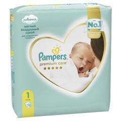 Обновленные Pampers Premium Care: забота о комфорте новорожденного в каждой детали