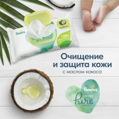 Новые влажные салфетки Pampers с маслом кокоса: очищение и защита кожи малыша