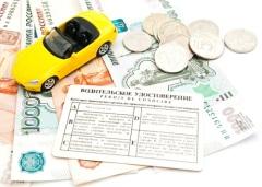 Смогут ли россияне брать кредиты, предъявив лишь водительские права