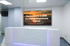 Как создать информационные и рекламные ролики для трансляции на любых экранах бесплатно? Знакомьтесь, приложение PRTV.SU