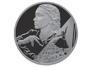 В Ленинграде состоялась премьера балета Сергея Прокофьева «Ромео и Джульетта»