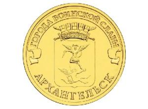 Мыс Пур-Наволок - место основания Архангельска