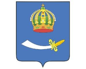 Белый город - историческая часть Астрахани