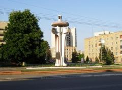 Краснодон