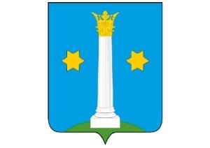 Старая часть Коломны с видом на Кремль