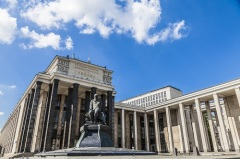 Здание Российской Государственной библиотеки