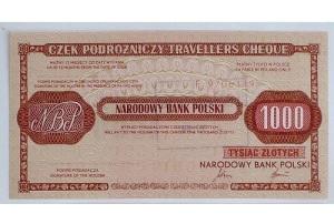 Курьерская служба American Express запатентовала первый в истории дорожный чек