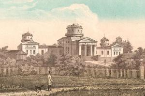 Открыта Пулковская астрономическая обсерватория при Академии наук