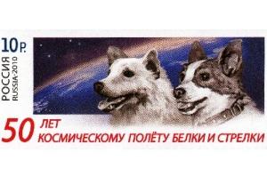 Советский космический корабль с собаками Белкой и Стрелкой на борту совершил суточный полет с возвращением на Землю