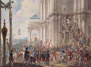 В результате дворцового переворота на российский престол взошла Екатерина II