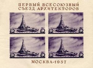 Принято постановление «О Генеральном плане реконструкции Москвы»