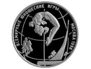 В Москве состоялось торжественное открытие Всемирных юношеских игр