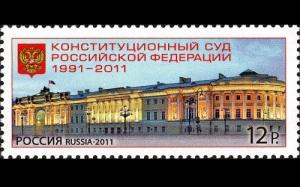 Вступил в силу федеральный закон «О Конституционном Суде Российской Федерации»