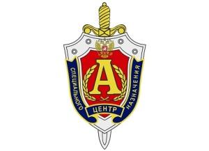 В структуре КГБ СССР создана элитная спецгруппа «А» («Альфа»)