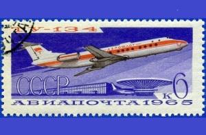 Состоялся первый полет самолета Ту-134