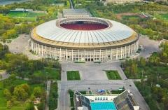В Москве открылся Центральный стадион имени В.И. Ленина (ныне — Лужники)