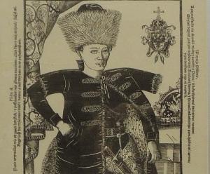 В Кремле венчан на царство «Димитрий Иванович», более известный как Лжедмитрий I