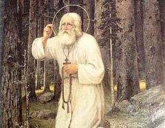 Серафим Саровский причислен к лику святых