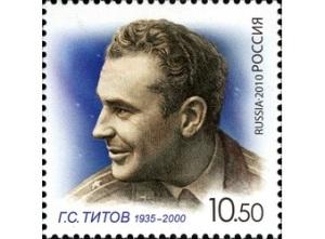 Советский космонавт Герман Титов совершил второй в истории полет в космос