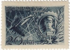 Летчик Виктор Талалихин впервые в Великой Отечественной войне совершил ночной воздушный таран
