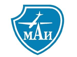День рождения Московского авиационного института (МАИ)