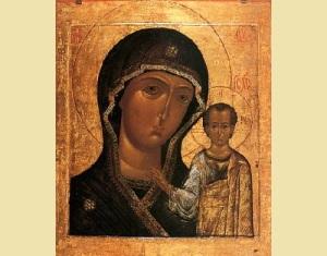 В Москве патриарх Московский и всея Руси Алексий II получил от папы римского Иоанна Павла II Казанскую икону Божьей Матери
