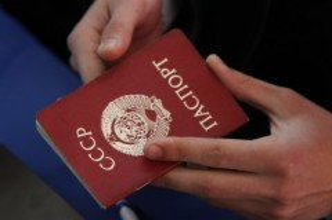 Совет Министров СССР утвердил новое Положение о паспортной системе