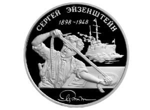 Правительство Советской России приняло декрет о национализации всего кинодела в стране