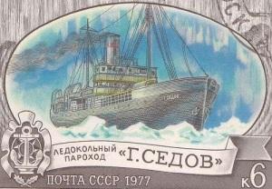 Экспедиция полярников на ледокольном пароходе «Георгий Седов» открыла западные берега Северной Земли