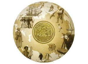 Основано Русское географическое общество