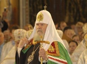 Патриархом Московским и всея Руси избран Алексий II