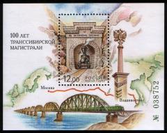 Началось строительство Великой Сибирской железнодорожной магистрали