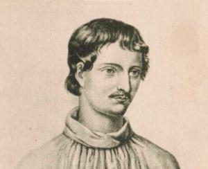 Филиппо Бруно под именем Джордано был принят в послушники доминиканского монастыря в Неаполе