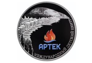 День рождения «Артека» — в Крыму открылся Всесоюзный пионерский лагерь «Артек»