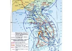 Началась Корейская война, в результате которой  была создана демилитаризованная зона между Северной и Южной Кореей