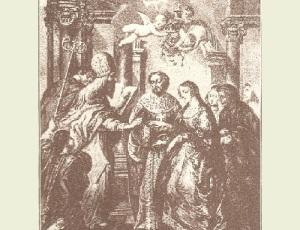 Царь Алексей Михайлович женился на Наталье Нарышкиной