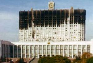 Противостояние Парламента и Президента в Москве перешло в вооруженное столкновение