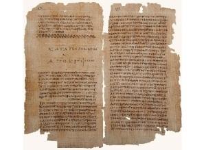 В каирский Коптский музей поступил первый манускрипт библиотеки Наг-Хаммади