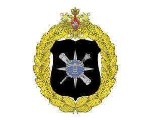 Основана гидрографическая служба российского военного флота