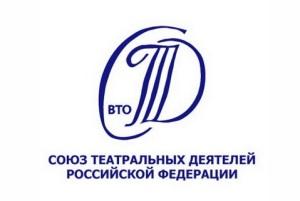Организовано Всероссийское театральное общество (сегодня – Союз театральных деятелей России)