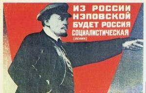В СССР принято решение о полной ликвидации частной торговли