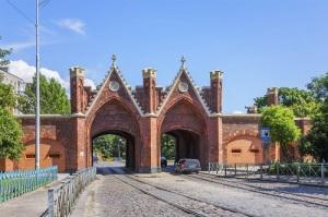 Основана крепость Кенигсберг