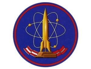 На полигоне Капустин Яр состоялся запуск первой отечественной баллистической ракеты А-4