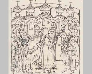 На Руси состоялось первое венчание на царство