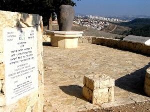 Захват в заложники спортсменов и членов Олимпийской делегации Израиля