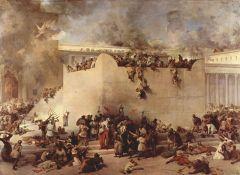 Иерусалим пал перед войском Тита