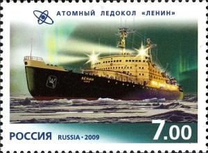 В Ленинграде спущен на воду атомный ледокол «Ленин»