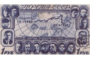 Начался героический дрейф в Арктике ледокола «Георгий Седов»
