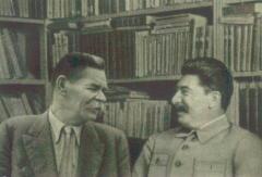 Высшие руководители страны встретились с писателями дома у Максима Горького
